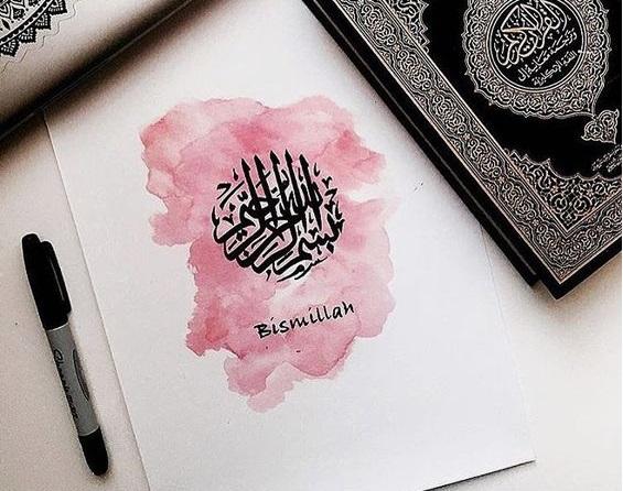 Berakhlak Mulia Terhadap Rasulullah Shallallahu 'Alaihi Wasallam